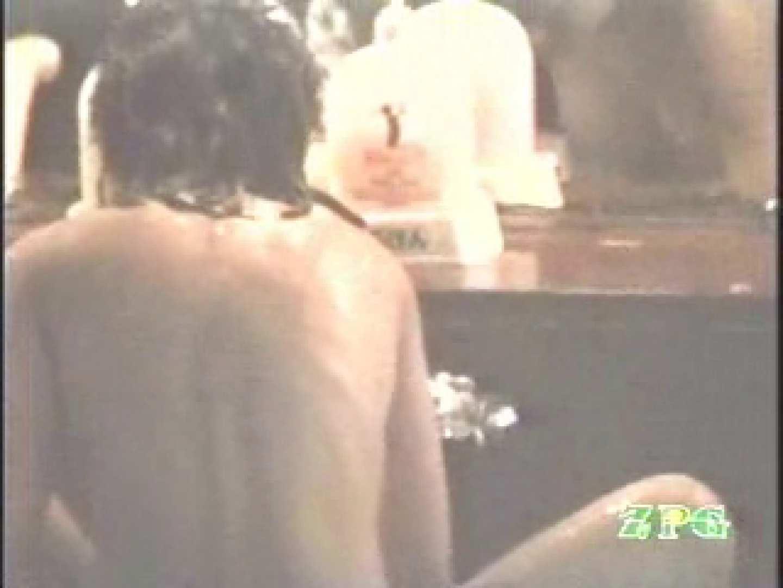 BESTof全て見せます美女達の入浴姿BBS-①-2 卑猥 のぞき動画キャプチャ 90連発 53