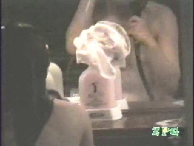BESTof全て見せます美女達の入浴姿BBS-①-2 0 | 0  90連発 61