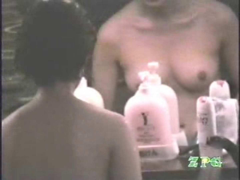 BESTof全て見せます美女達の入浴姿BBS-①-2 卑猥 のぞき動画キャプチャ 90連発 77