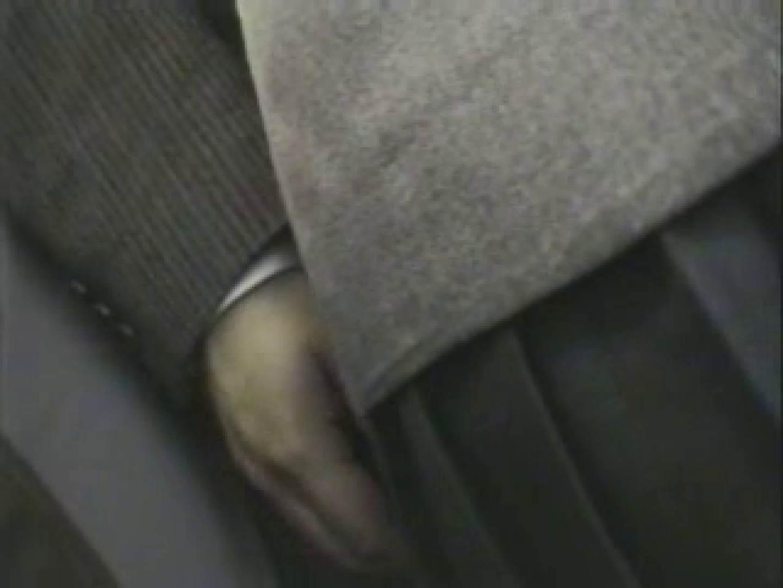 インターネットで知り合ったグループの集団痴漢ビデオVOL.3 痴漢 おめこ無修正動画無料 90連発 59
