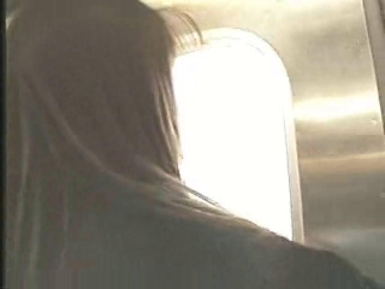 インターネットで知り合ったグループの集団痴漢ビデオVOL.3 痴漢 おめこ無修正動画無料 90連発 79