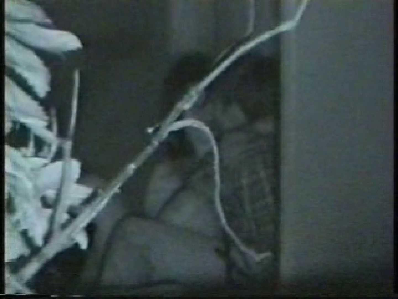 闇の仕掛け人 無修正版 Vol.6 赤外線 おまんこ無修正動画無料 23連発 4