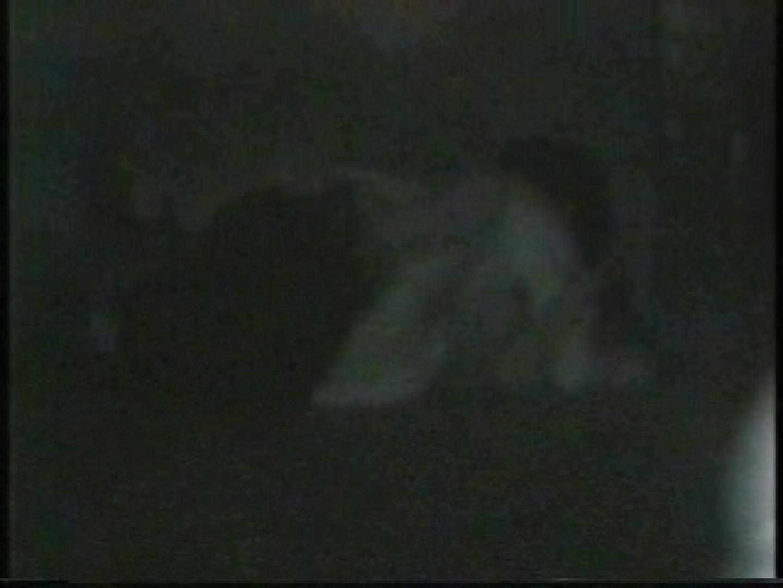 闇の仕掛け人 無修正版 Vol.6 制服 オマンコ動画キャプチャ 23連発 9