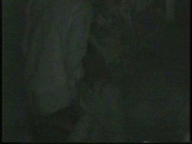 闇の仕掛け人 無修正版 Vol.6 赤外線 おまんこ無修正動画無料 23連発 10