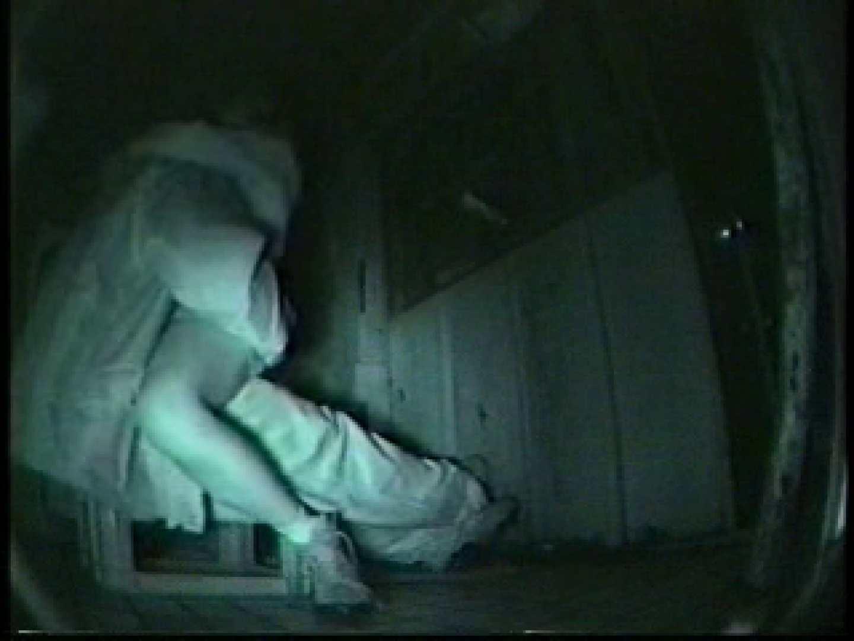 闇の仕掛け人 無修正版 Vol.11 いやらしいOL 盗撮動画紹介 70連発 42