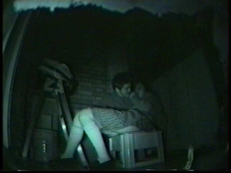 闇の仕掛け人 無修正版 Vol.11 いやらしいOL 盗撮動画紹介 70連発 62