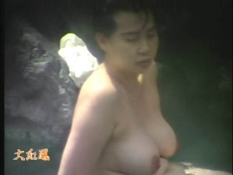 大紅鳳 年増艶 美熟女編 DJU-01 0  40連発 36