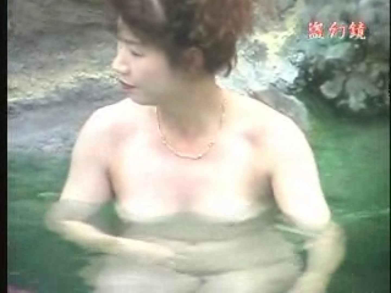 大紅鳳 年増艶 美熟女編 DJU-02 お姉さん エロ画像 88連発 52