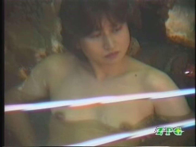 美熟女露天風呂 AJUD-01 いやらしい熟女  39連発 9