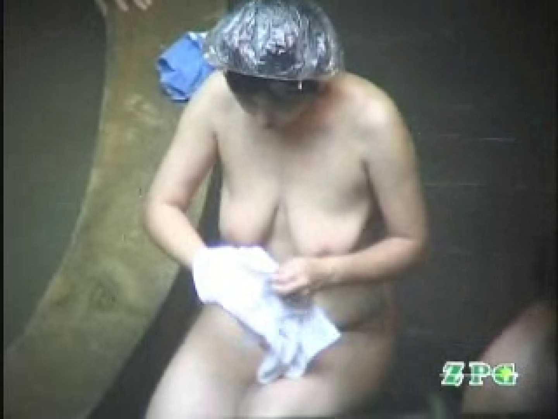 美熟女露天風呂 AJUD-07 いやらしい熟女 アダルト動画キャプチャ 35連発 4