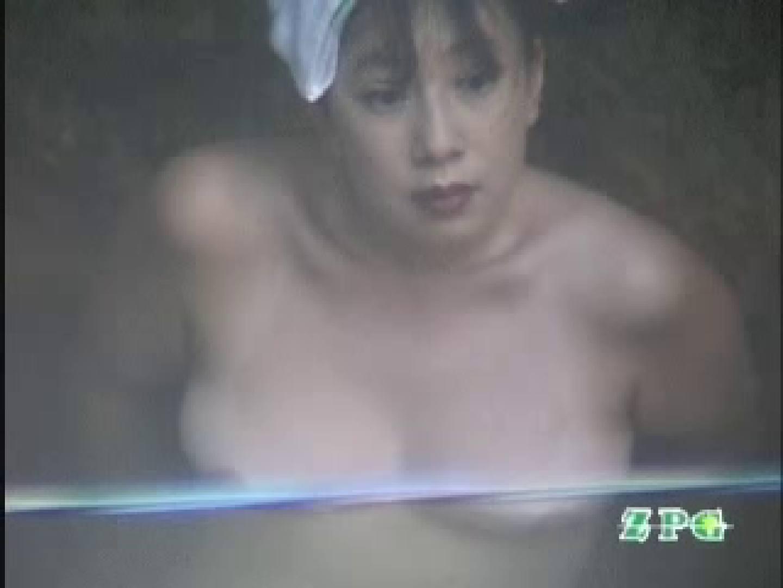 美熟女露天風呂 AJUD-07 0  35連発 5