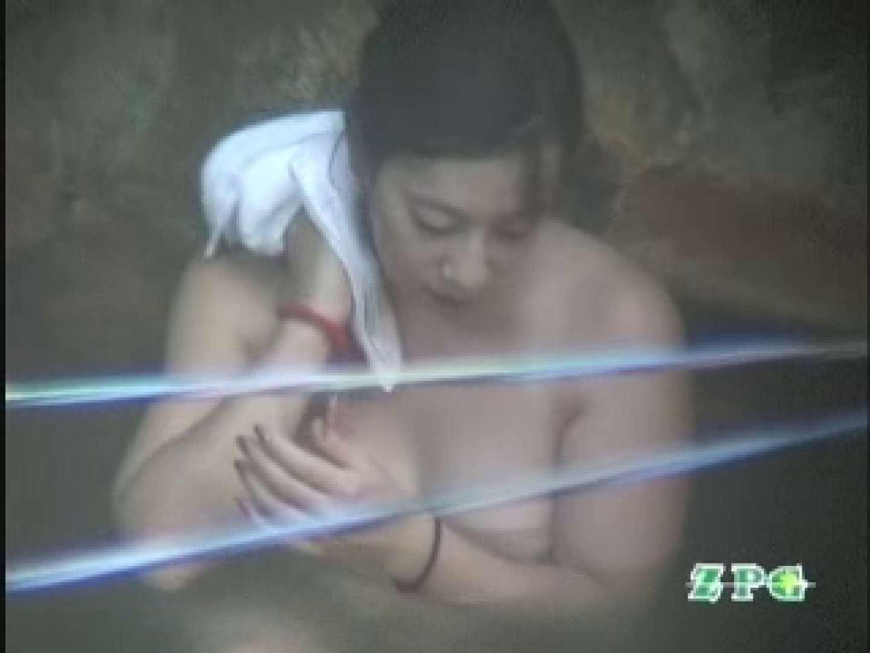 美熟女露天風呂 AJUD-07 巨乳 SEX無修正画像 35連発 8