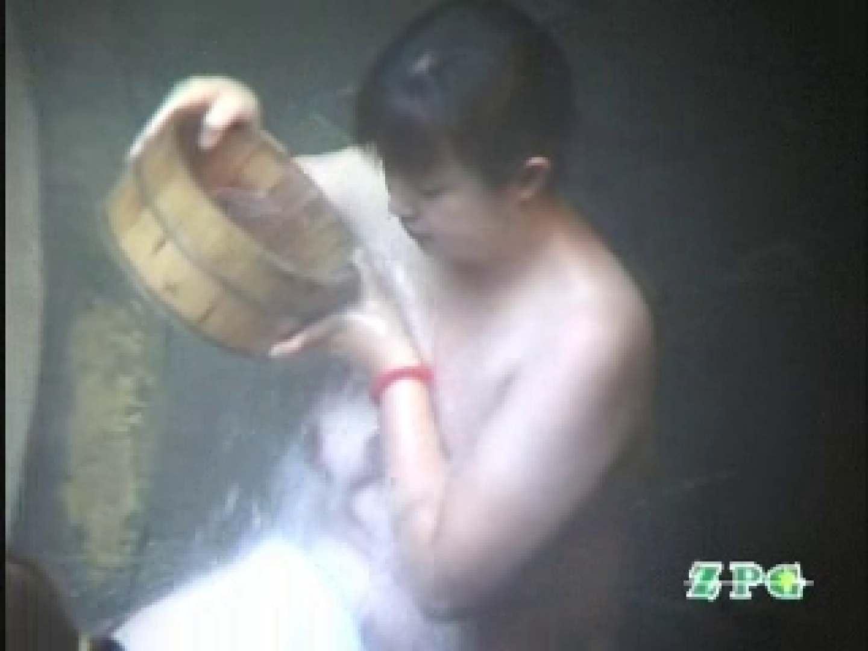 美熟女露天風呂 AJUD-07 いやらしい熟女 アダルト動画キャプチャ 35連発 9