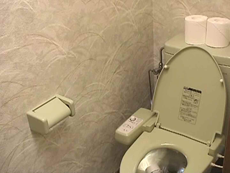 排便・排尿コレクションVol.2 いやらしいOL   0  41連発 16