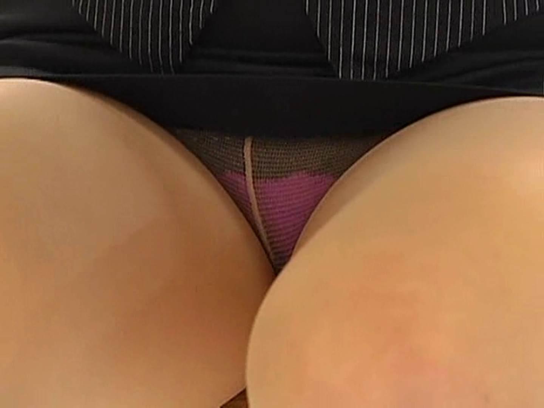 女性従業員集団盗撮事件Vol.2 パンツ オメコ動画キャプチャ 44連発 11
