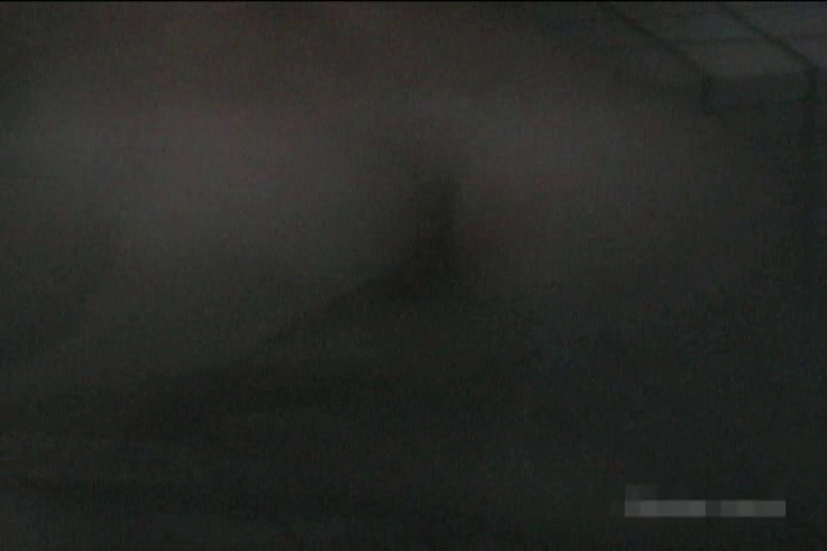 全裸で発情!!家族風呂の実態Vol.1 全裸 ぱこり動画紹介 81連発 19