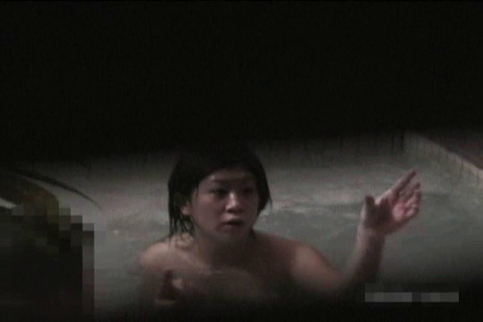 全裸で発情!!家族風呂の実態Vol.1 0  81連発 35