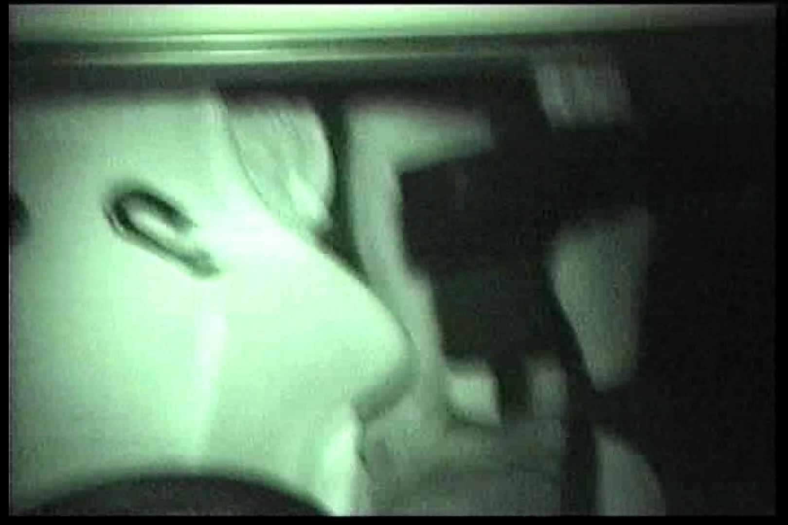 車の中はラブホテル 無修正版  Vol.11 カーセックス  34連発 9