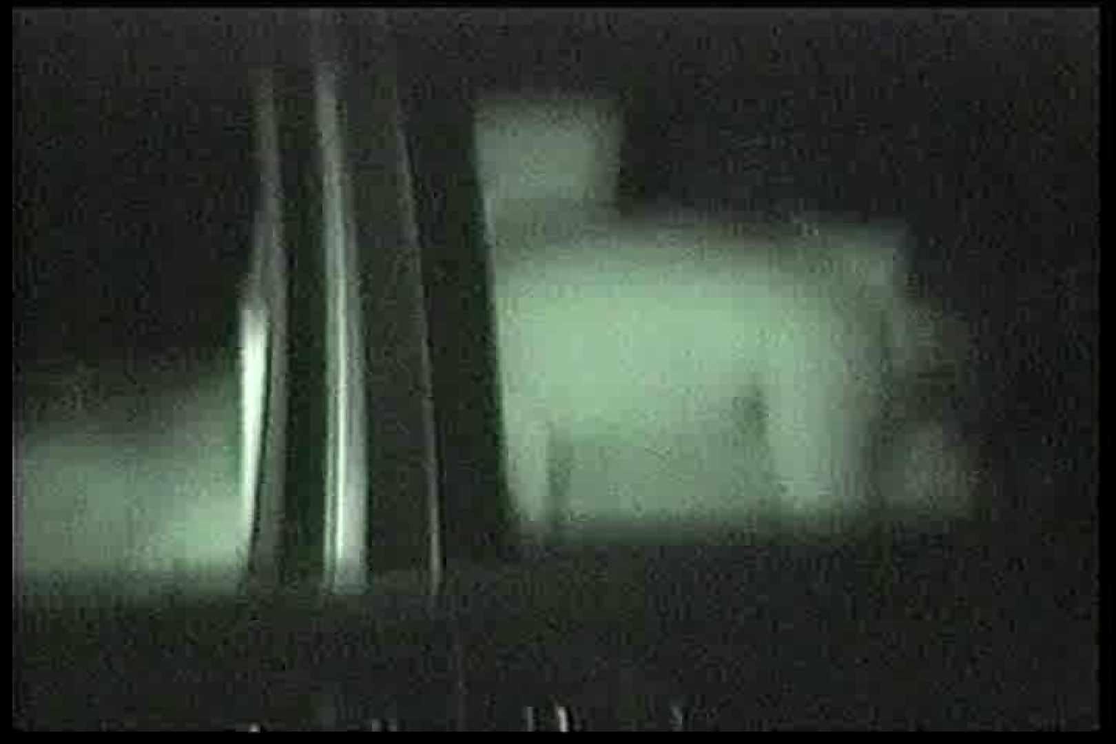 車の中はラブホテル 無修正版  Vol.11 カップル おめこ無修正画像 34連発 21
