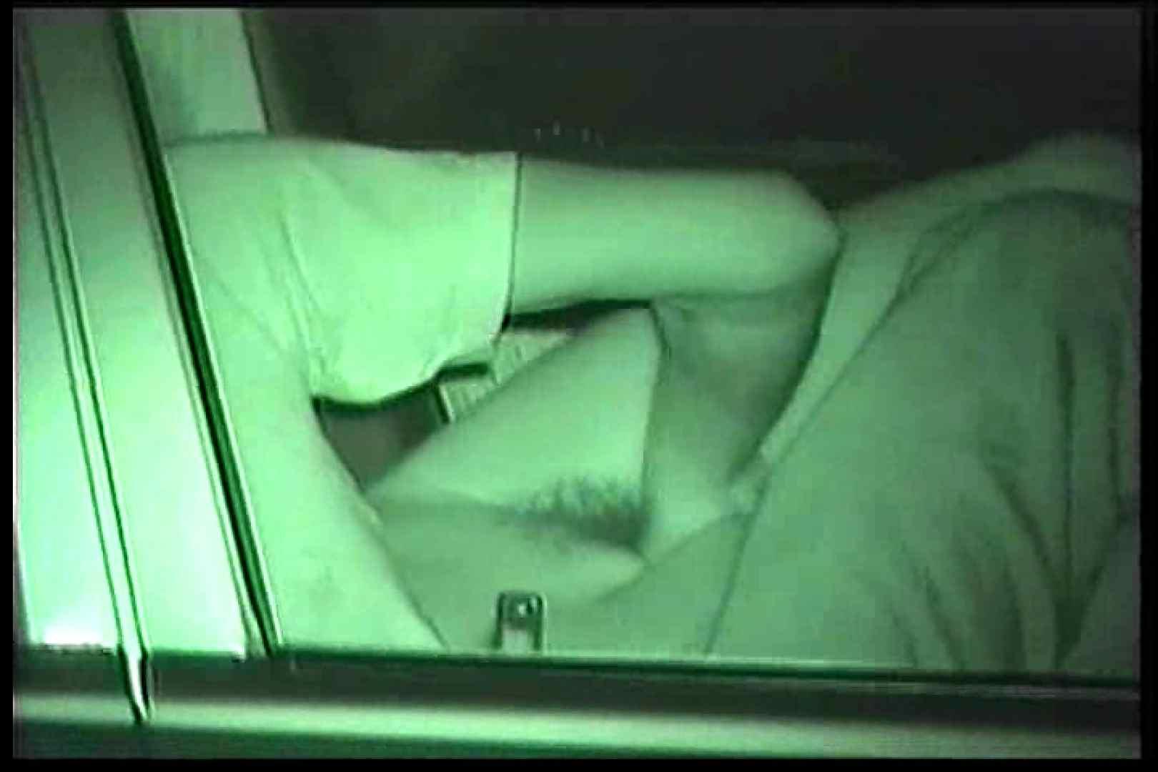 車の中はラブホテル 無修正版  Vol.11 カーセックス   0  34連発 28