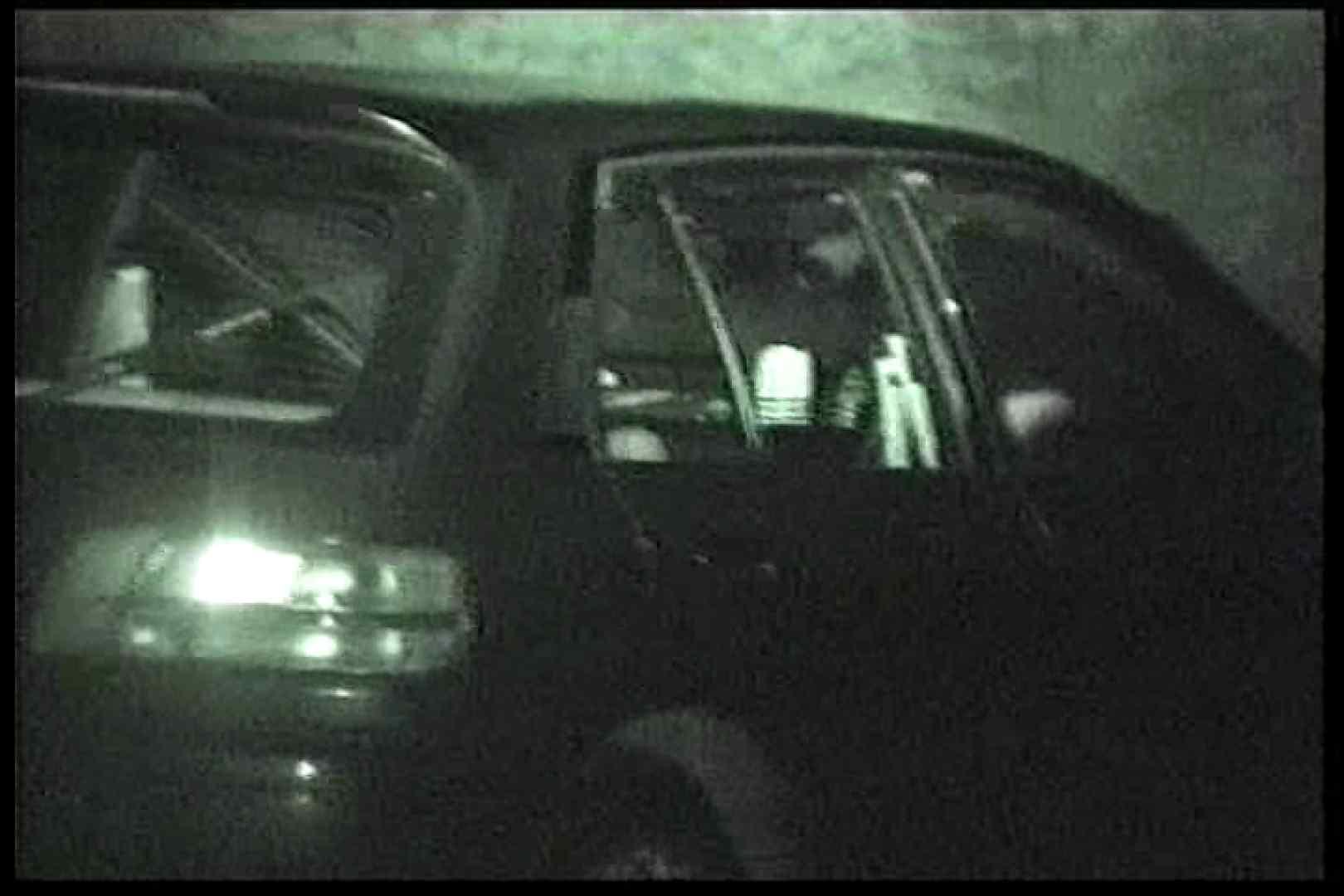 車の中はラブホテル 無修正版  Vol.11 いやらしいOL AV動画キャプチャ 34連発 29