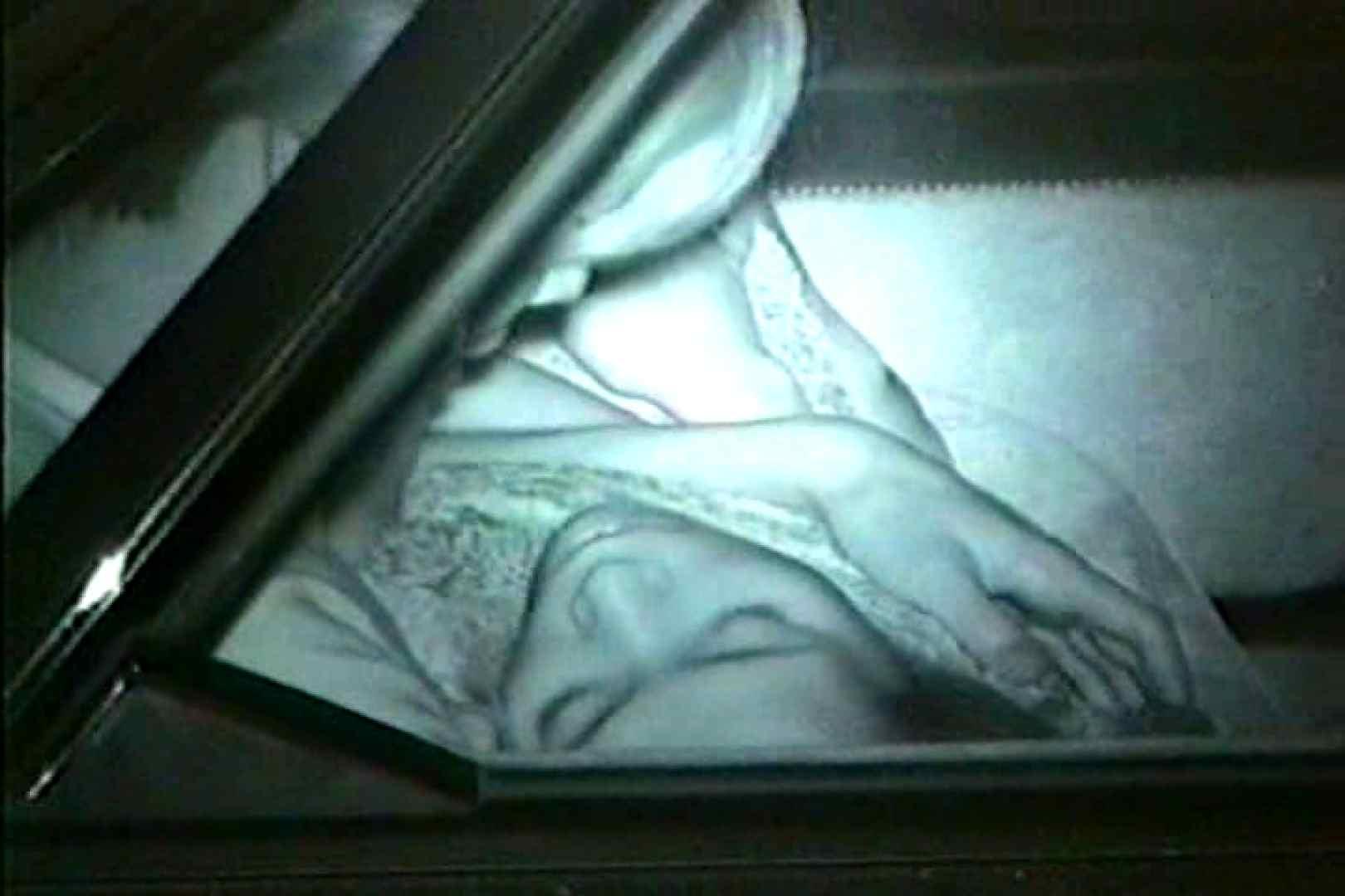車の中はラブホテル 無修正版  Vol.6 名作 おまんこ動画流出 31連発 16
