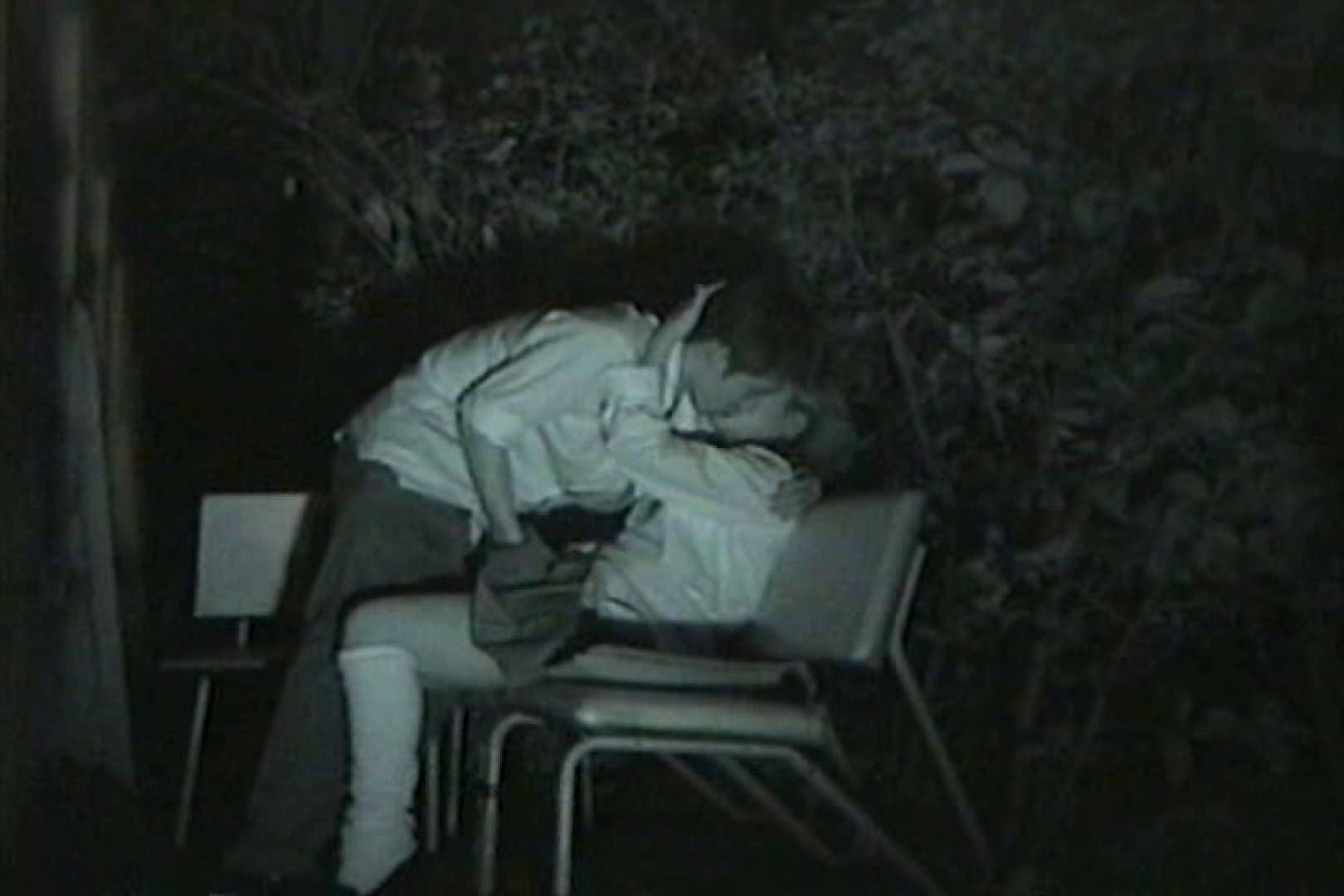 闇の仕掛け人 無修正版 Vol.26 いやらしいOL オマンコ動画キャプチャ 67連発 27