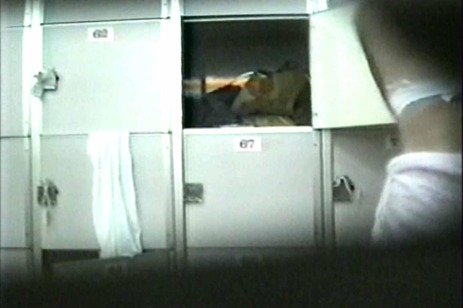 女性だからここまで撮れた 脱衣所盗撮 TK-96 おまんこ丸出し すけべAV動画紹介 56連発 39