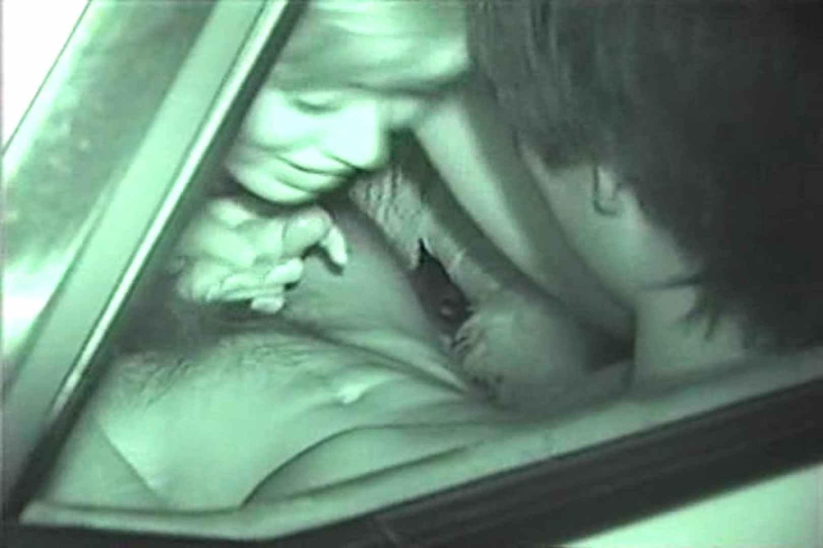 MASAさんの待ち伏せ撮り! 赤外線カーセックスVol.14 セックス ワレメ無修正動画無料 67連発 41