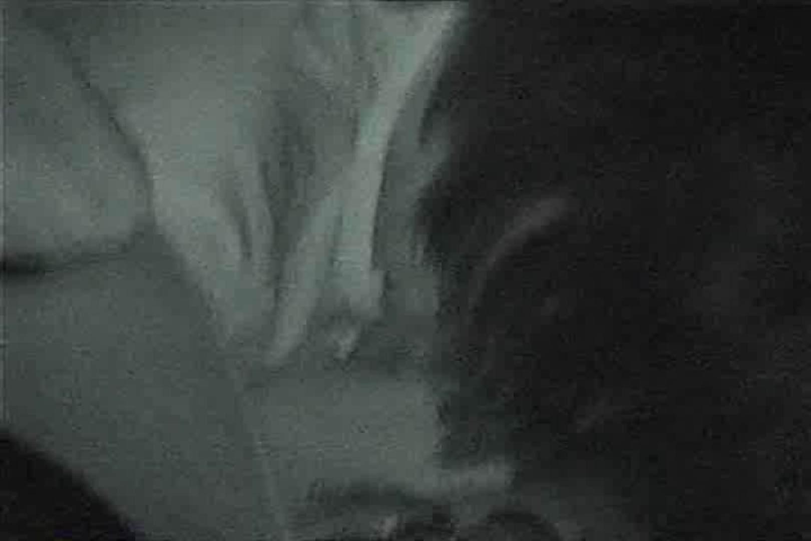 MASAさんの待ち伏せ撮り! 赤外線カーセックスVol.15 赤外線 ワレメ動画紹介 80連発 68