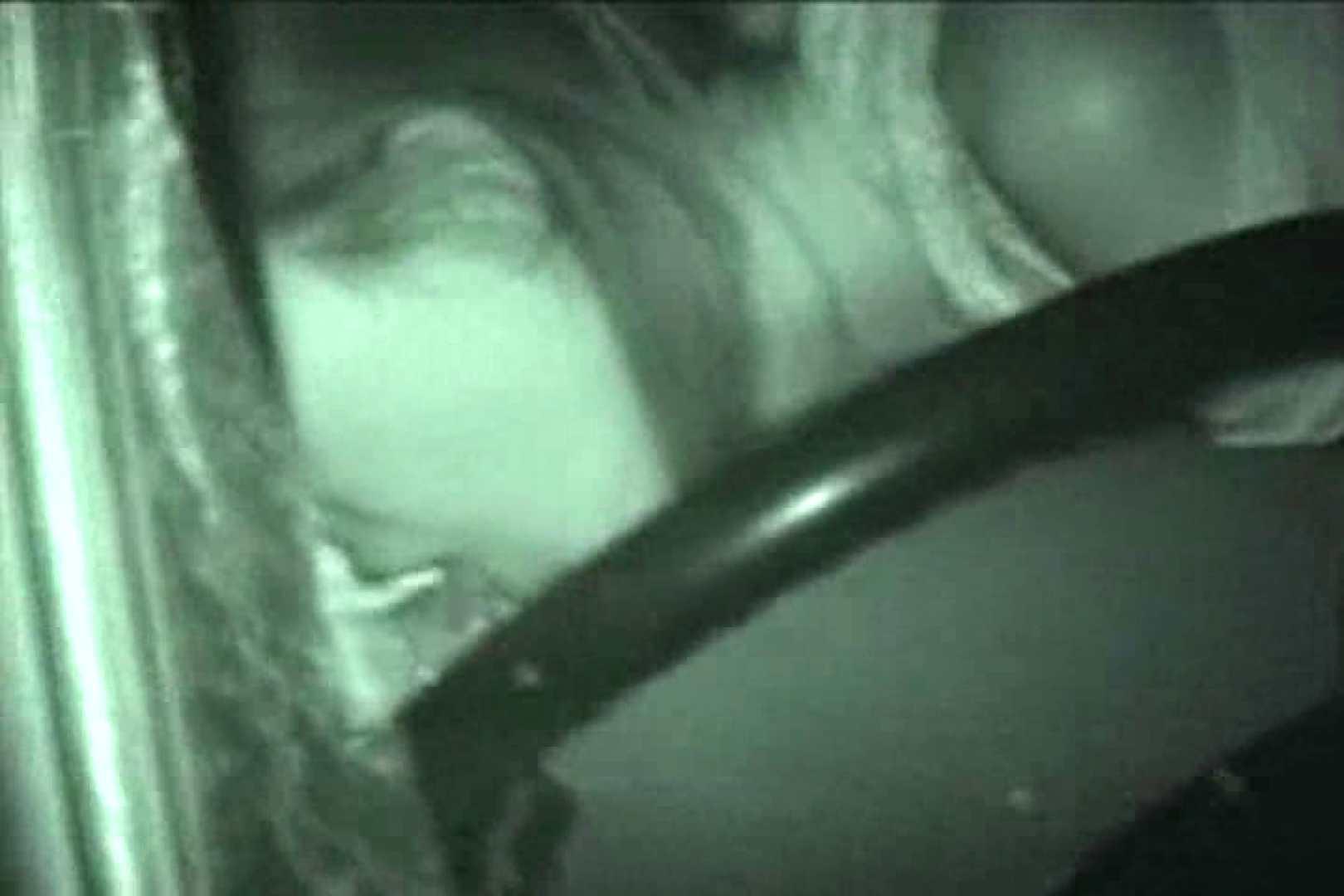 蔵出し!!赤外線カーセックスVol.1 カーセックス 性交動画流出 92連発 41