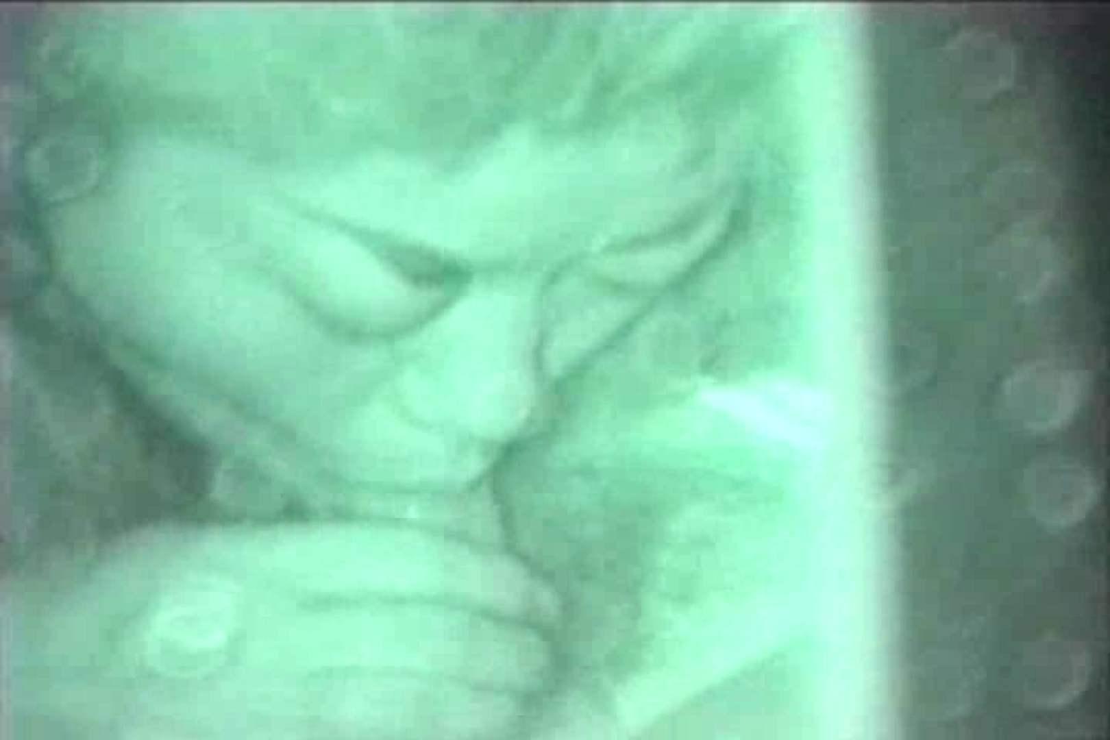 蔵出し!!赤外線カーセックスVol.19 いやらしいOL 濡れ場動画紹介 73連発 34