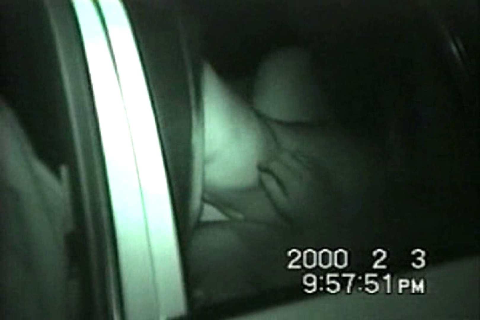 蔵出し!!赤外線カーセックスVol.20 セックス 盗み撮り動画 78連発 68
