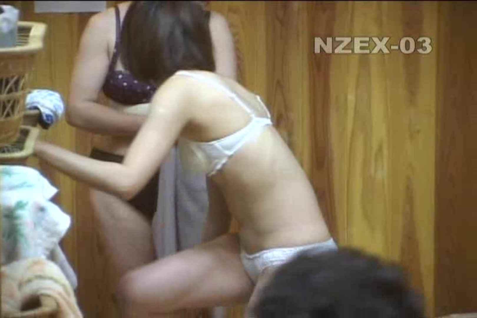 覗き穴 nzex-03_02 覗き ヌード画像 43連発 16