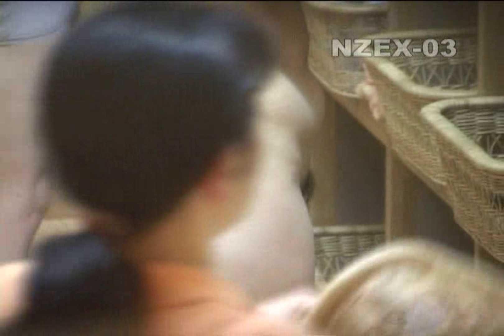 覗き穴 nzex-03_02 乳首 おまんこ動画流出 43連発 33