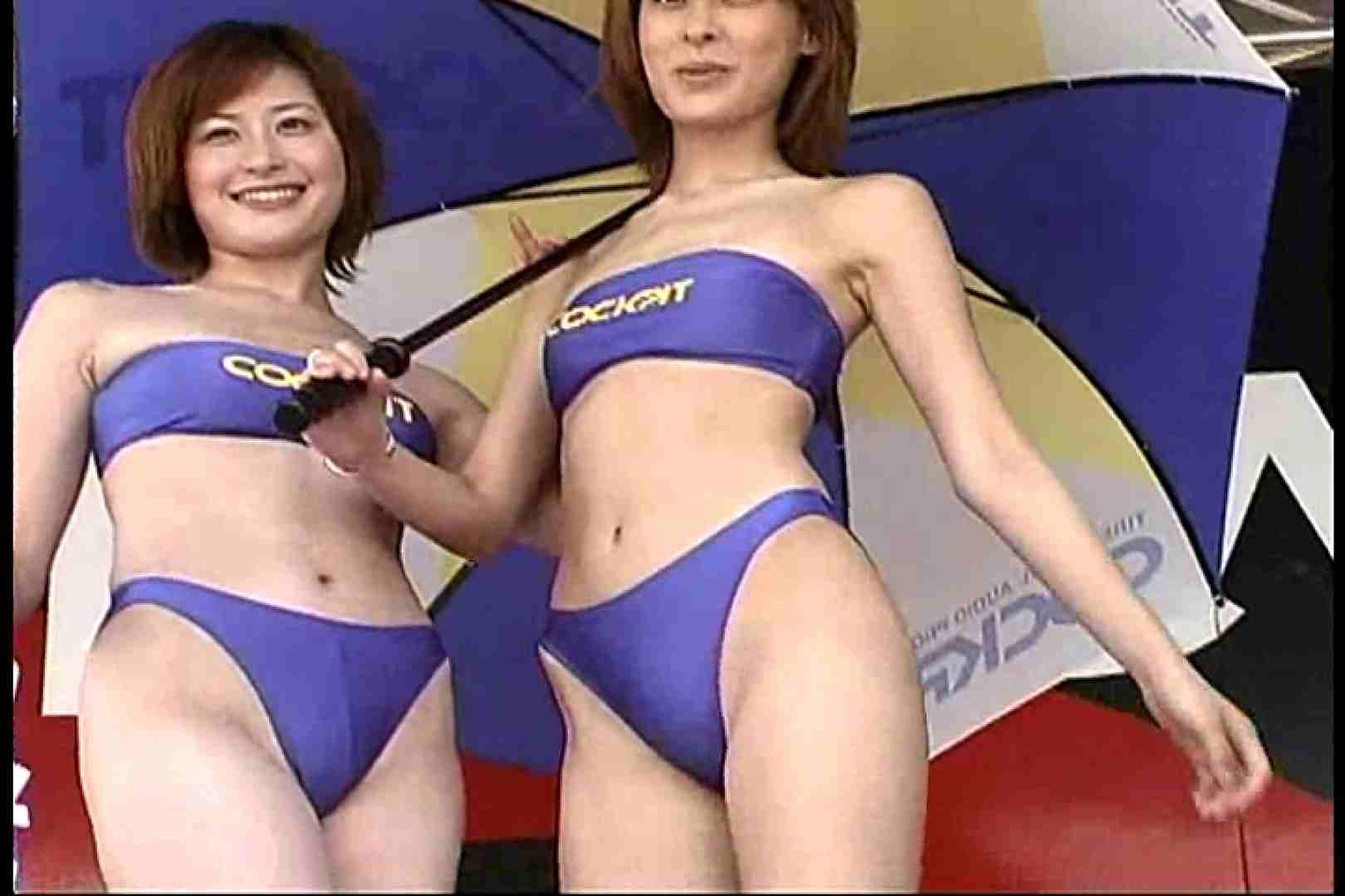 RQカメラ地獄Vol.6 0  76連発 15