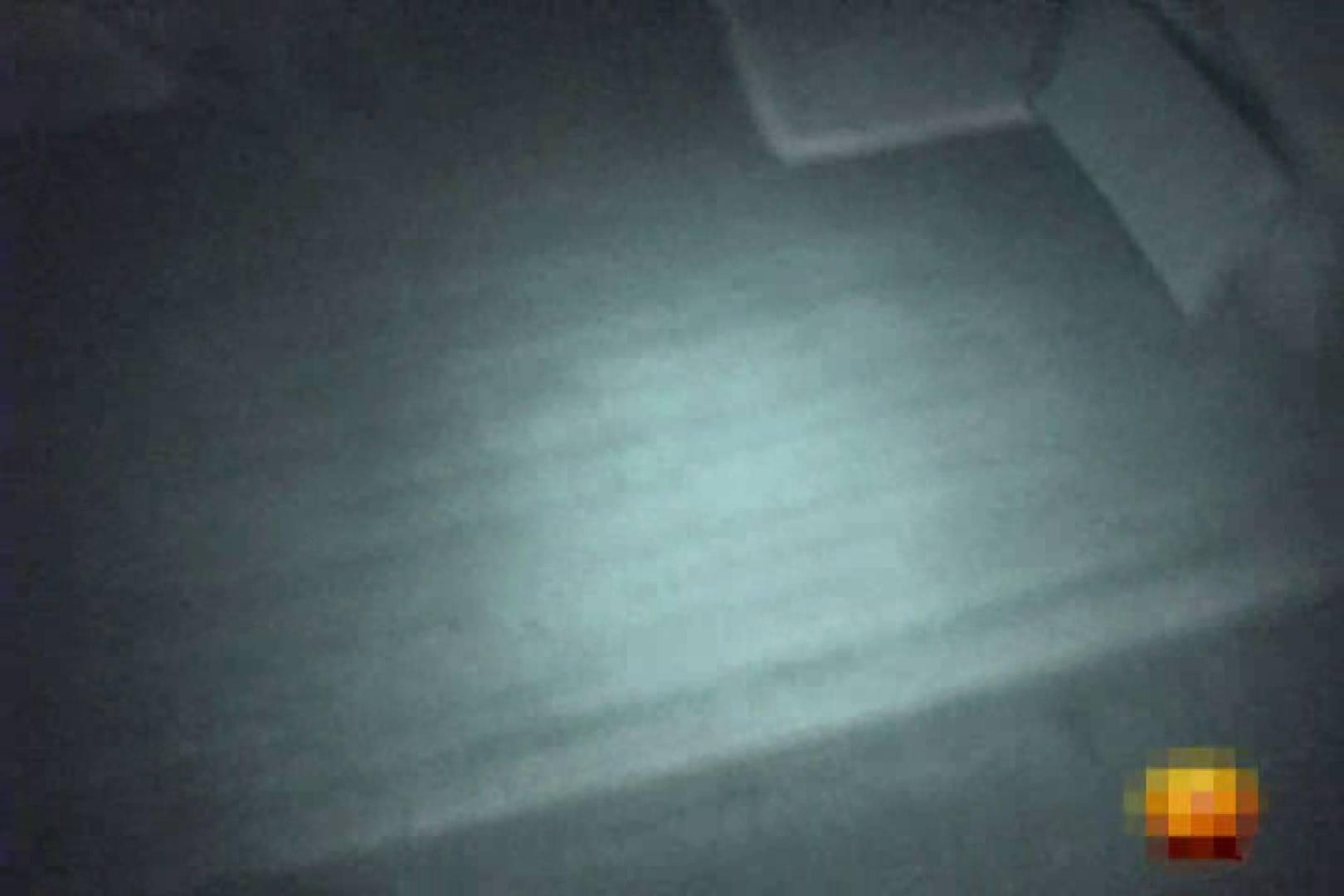 暗躍する夜這い師達Vol.5 いやらしいOL 盗撮画像 28連発 7