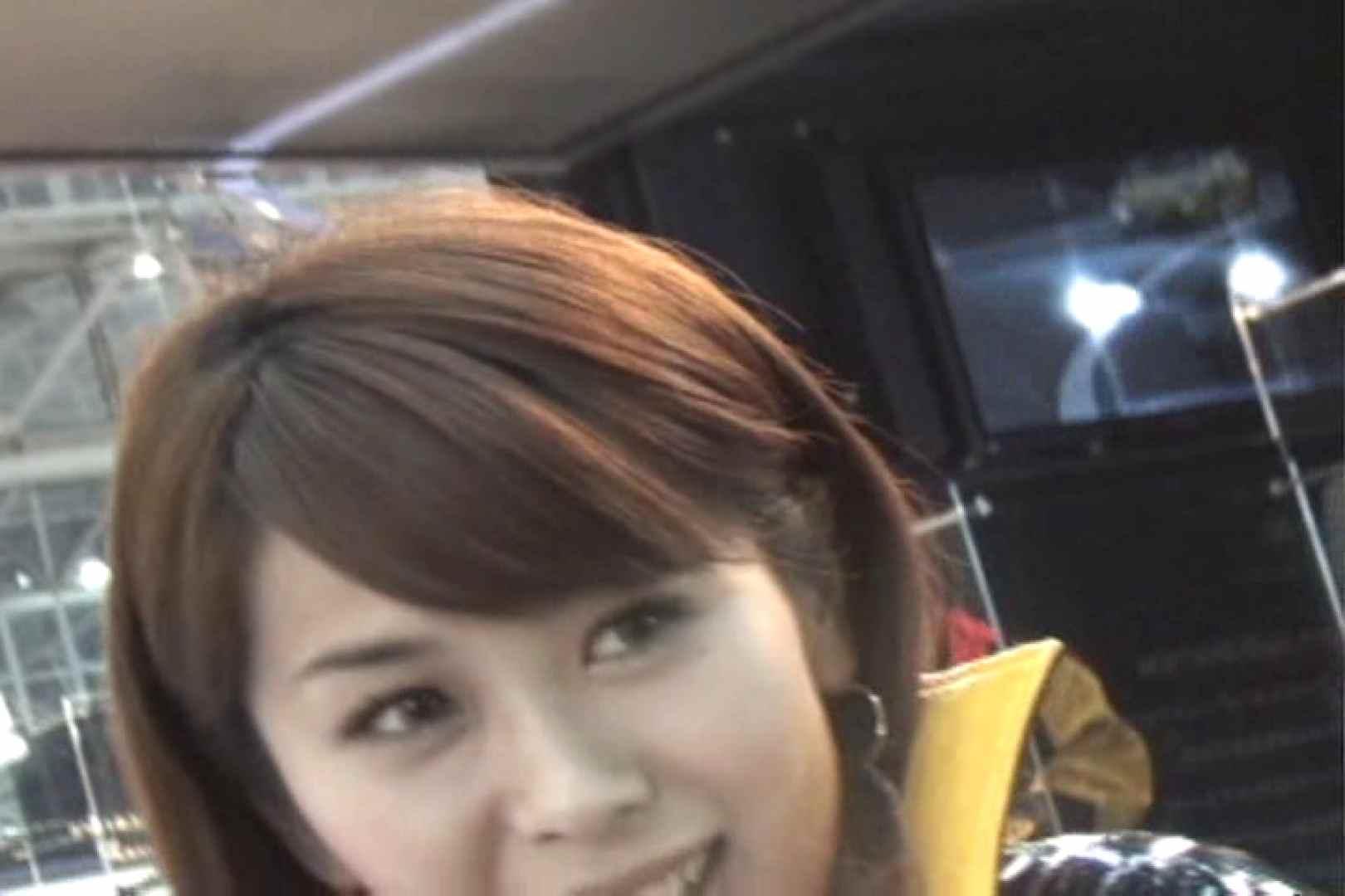 胸チラはもらった~!!胸元争奪戦!!Vol.2 チラ アダルト動画キャプチャ 71連発 18