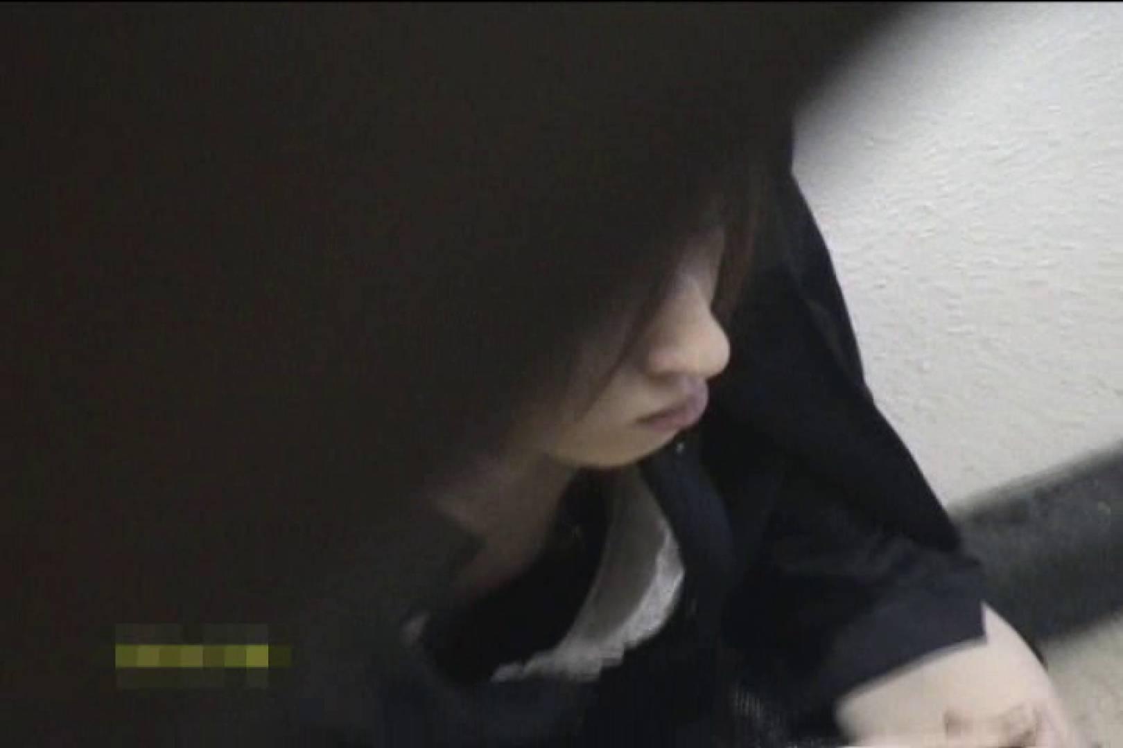 胸チラはもらった~!!胸元争奪戦!!Vol.5 チラ セックス無修正動画無料 89連発 15