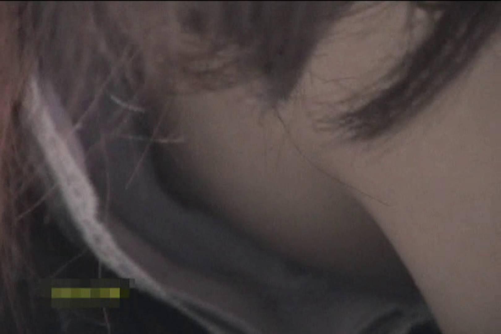 胸チラはもらった~!!胸元争奪戦!!Vol.5 お姉さんの胸チラ ワレメ動画紹介 89連発 71