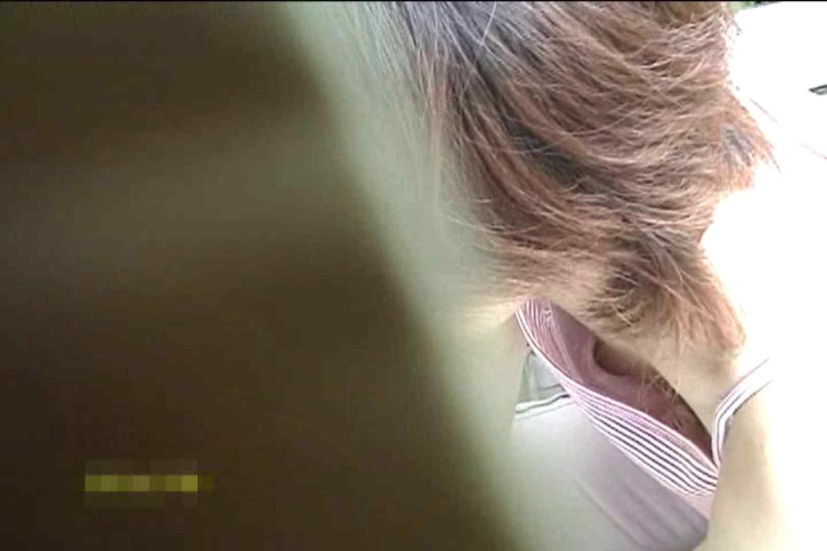 胸チラはもらった~!!胸元争奪戦!!Vol.5 お姉さんの胸チラ ワレメ動画紹介 89連発 83