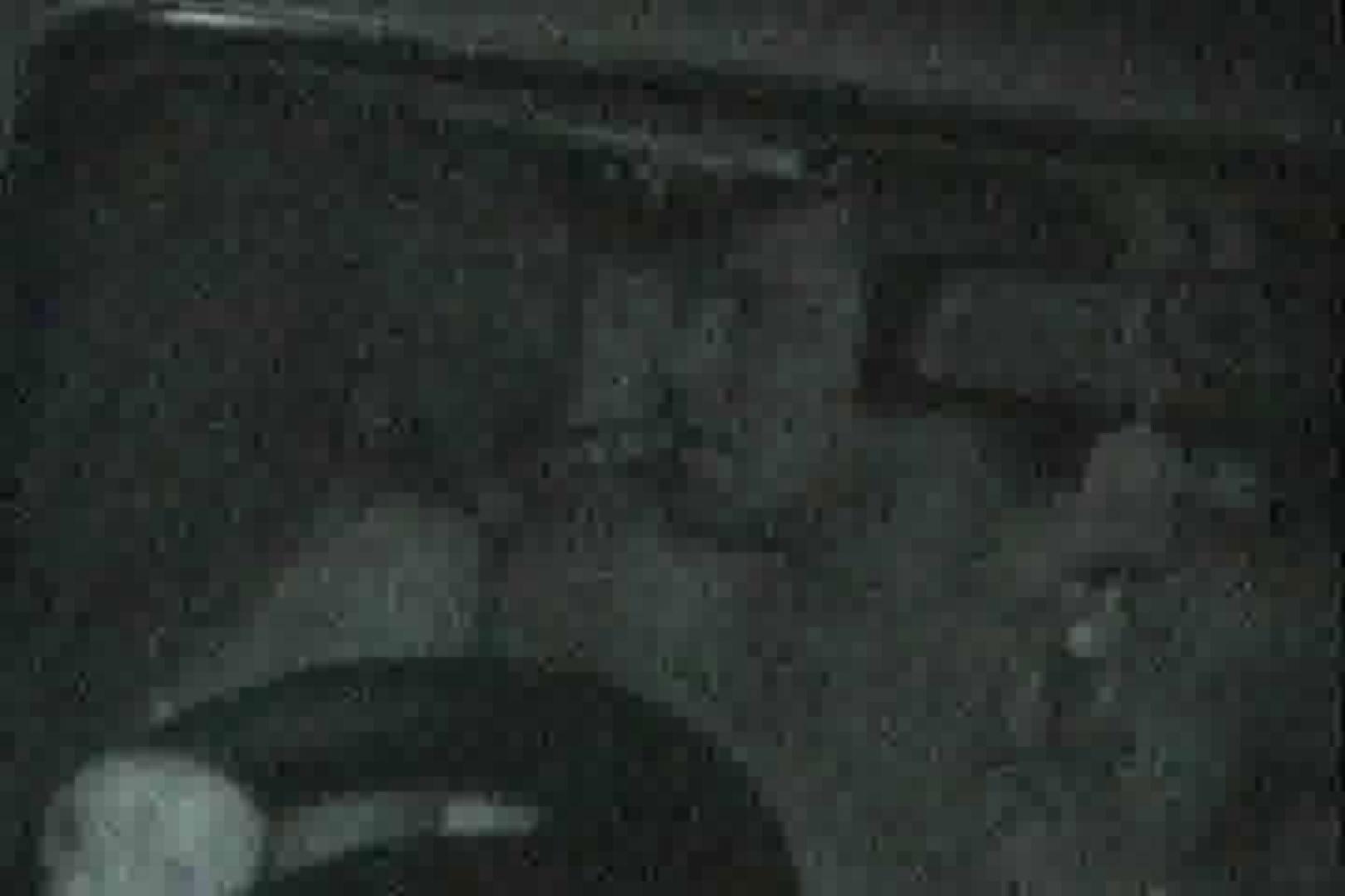 充血監督の深夜の運動会Vol.18 カップル 性交動画流出 98連発 2