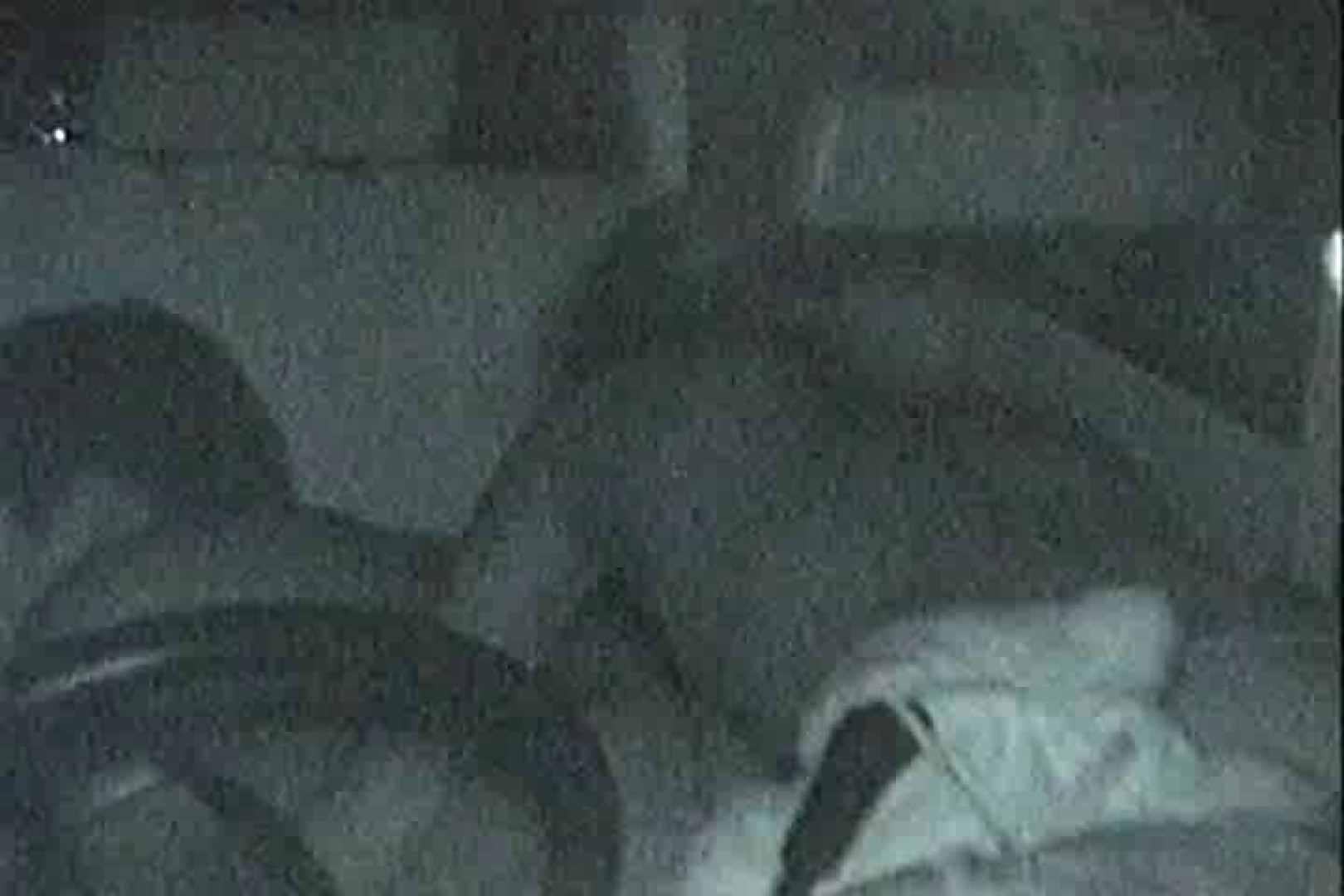 充血監督の深夜の運動会Vol.18 セックス 濡れ場動画紹介 98連発 13