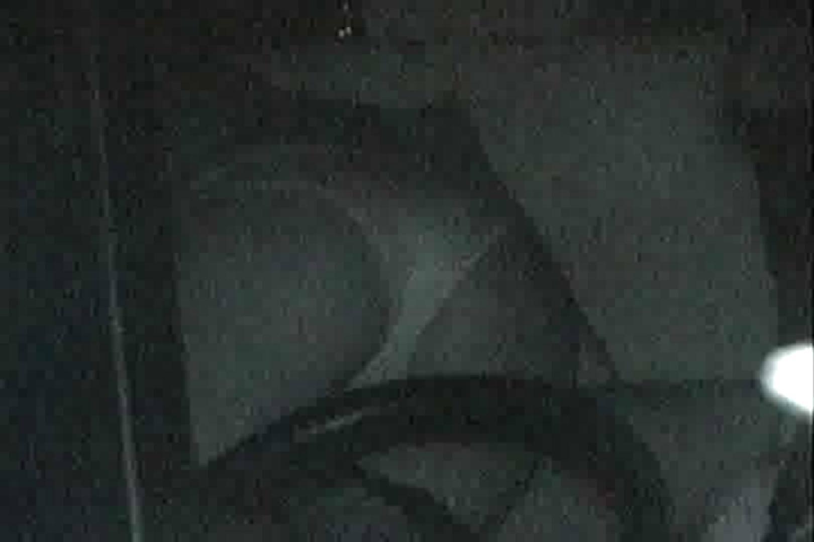 充血監督の深夜の運動会Vol.18 セックス 濡れ場動画紹介 98連発 28