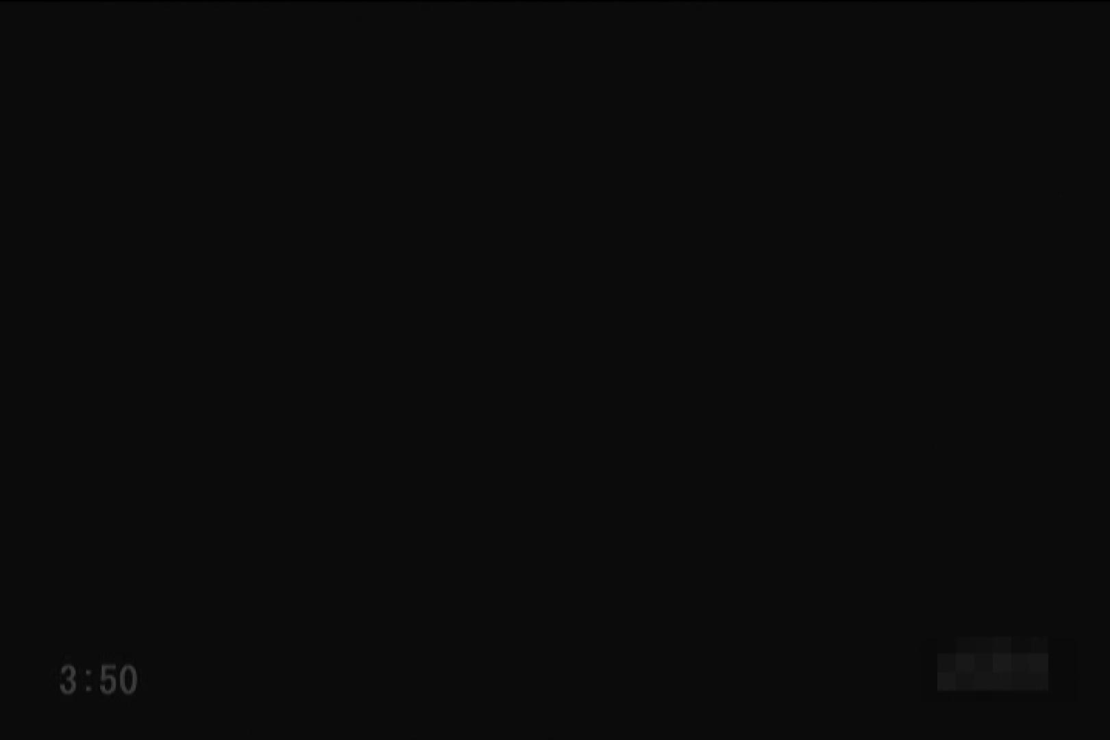 ショップギャルパンチラ!ただ今接客中!!Vol.8 お姉さん オメコ無修正動画無料 84連発 33