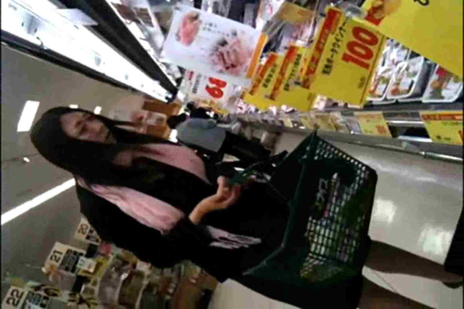 奥さん!おもいっきり生パンツVol.1 魅力 スケベ動画紹介 83連発 79