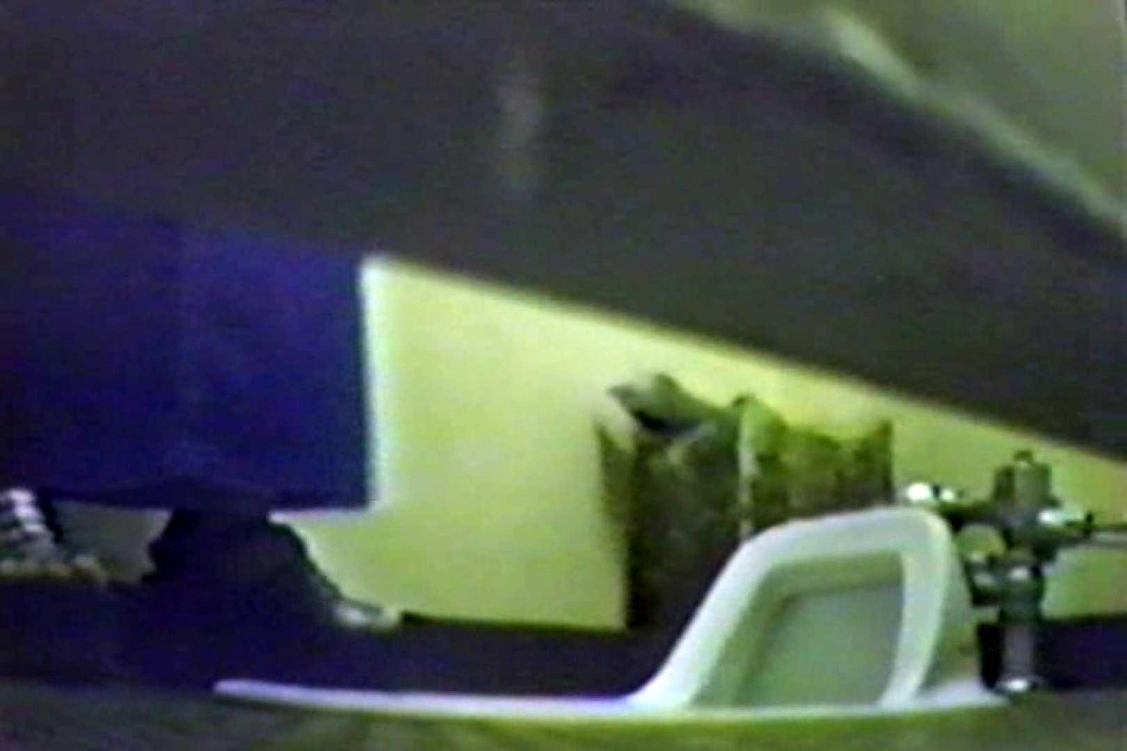 個室狂いのマニア映像Vol.1 いやらしいOL  78連発 56