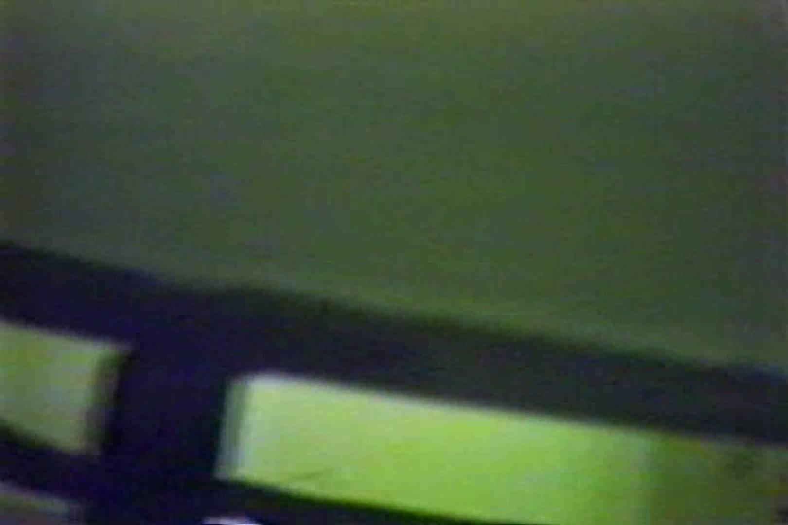 個室狂いのマニア映像Vol.1 おまんこ丸出し えろ無修正画像 78連発 59
