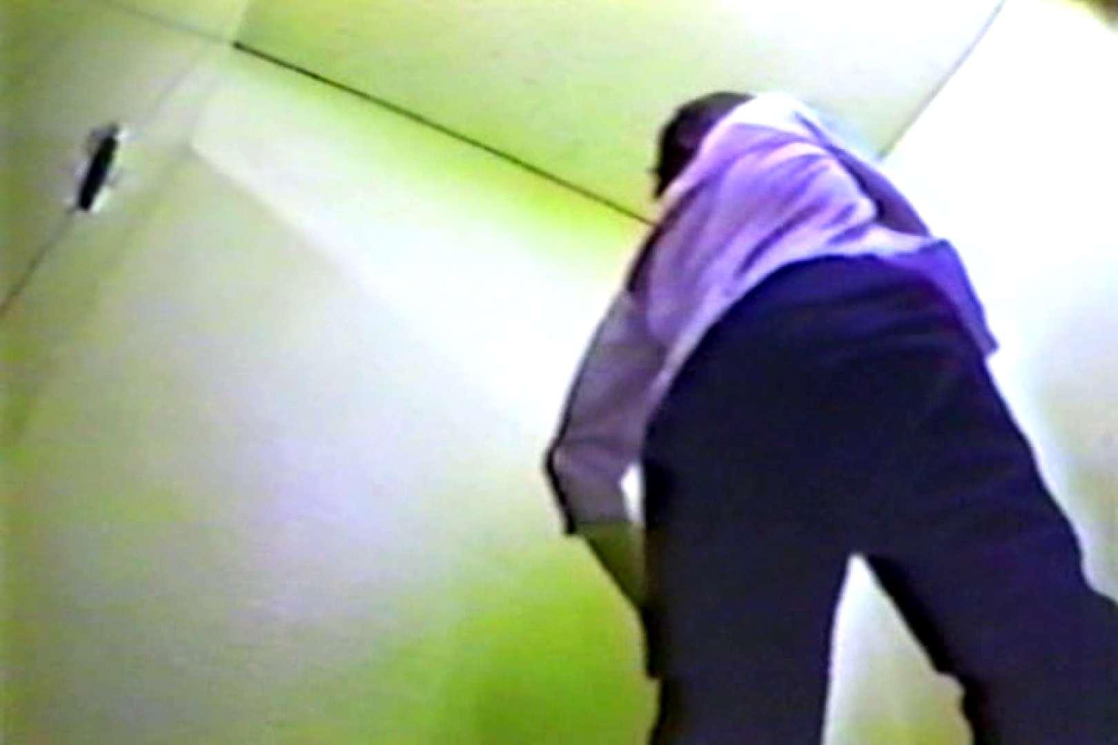 個室狂いのマニア映像Vol.1 いやらしいOL  78連発 64