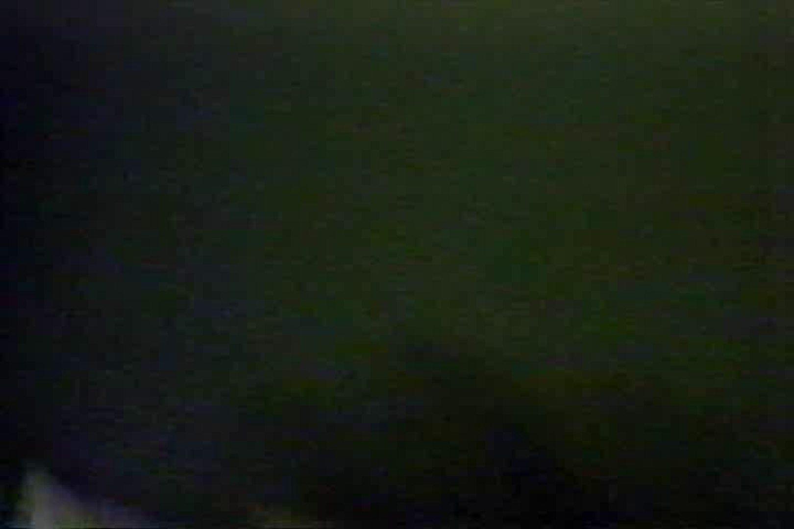個室狂いのマニア映像Vol.1 いやらしいOL  78連発 76